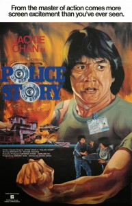 police storyposter